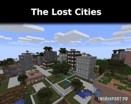 Мод The Lost Cities для Майнкрафт 1.11.2