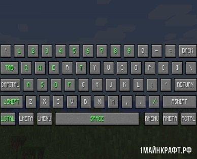 Мод Keyboard Wizard для Майнкрафт 1.11.2