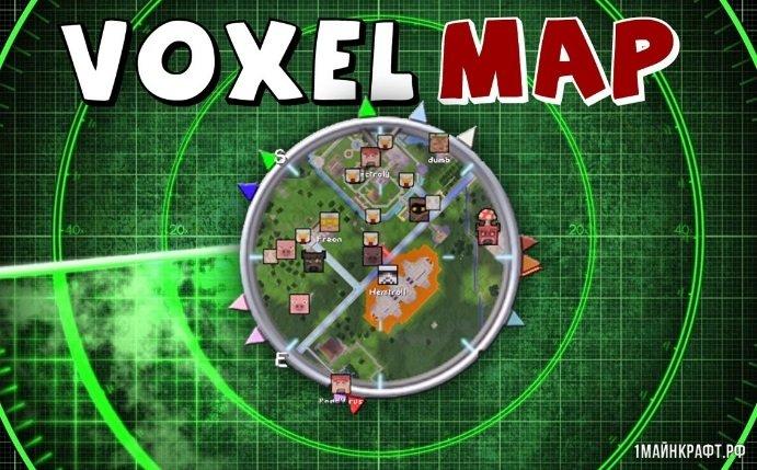 Мод VoxelMap для Minecraft 1.12 мини карта