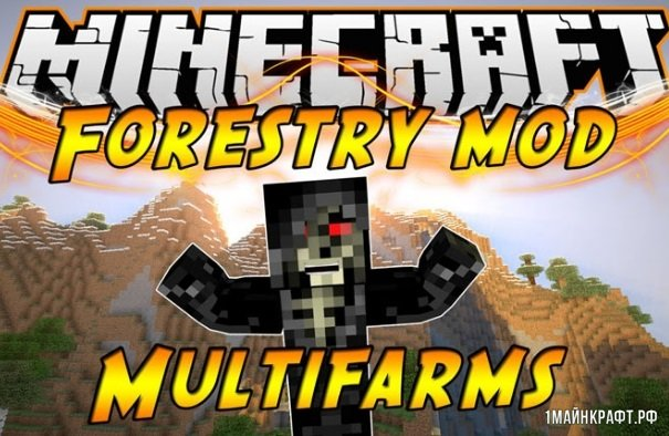 Мод Forestry для Minecraft 1.12