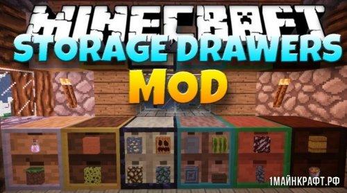 Мод Storage Drawers для Майнкрафт 1.12
