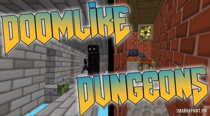 Мод на данжи Doomlike Dungeons для Minecraft 1.12