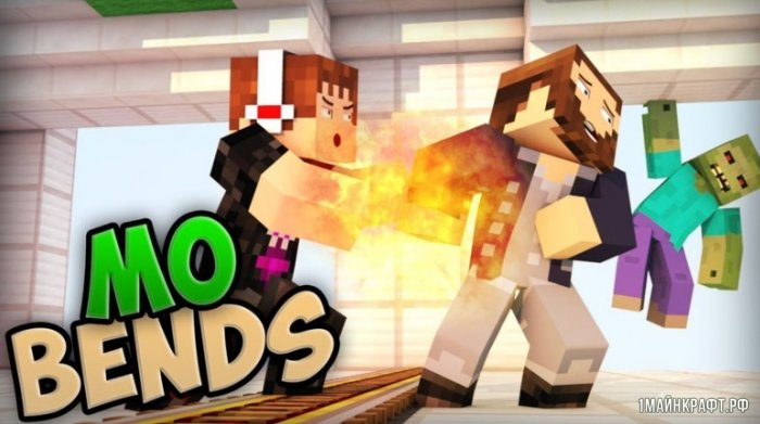 Мод Mo' Bends для Minecraft 1.12