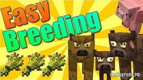 Мод Easy Breeding для Minecraft 1.12