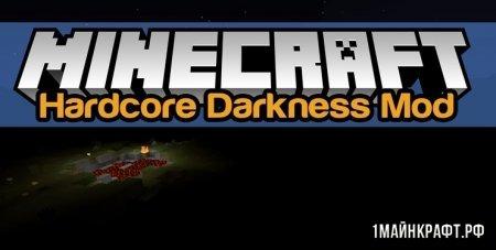 Мод Hardcore Darkness для Minecraft 1.12