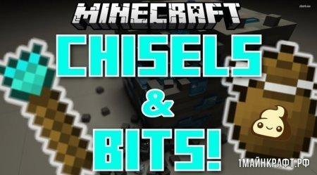 Мод Chisels & Bits для Minecraft 1.12