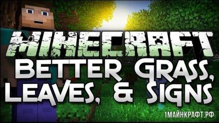 Мод Better Foliage для Minecraft 1.12