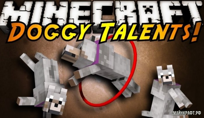 Мод Doggy Talents для Minecraft 1.12