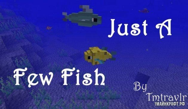 Мод Just a Few Fish для Minecraft 1.12