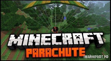 Мод Parachute для Майнкрафт 1.12 - парашюты