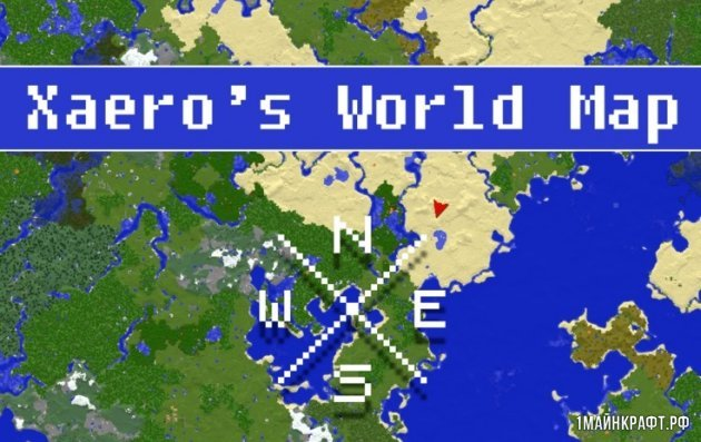 Мод Xaero's Minimap для Minecraft 1.12.1