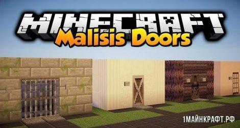 Malisis Doors для Minecraft 1.12.2 - мод на двери