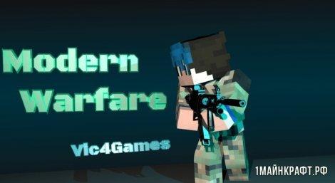 Vic's modern warfare для Minecraft 1.12.2 - мод на огнестрельное оружие