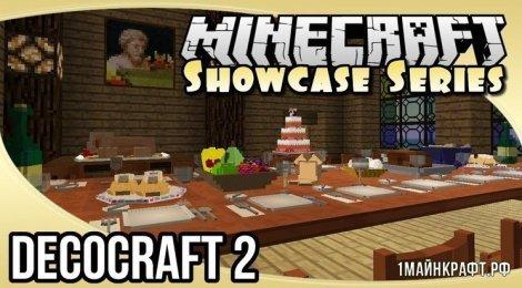 DecoCraft для Minecraft 1.12.2 - мод на мебель и декор